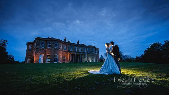 Rudding Park Hotel Wedding photography